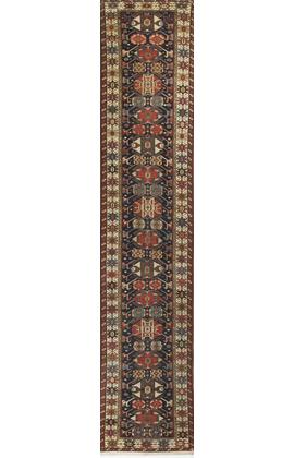 Vintage N.West Persian Circa 1920