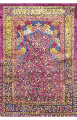 Antique Silk Kashan Circa 1900