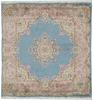 Vintage Square Persian Kerman Rug circa 1940